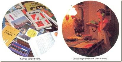 Катины учебники