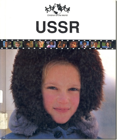 Катя в зимней шапке