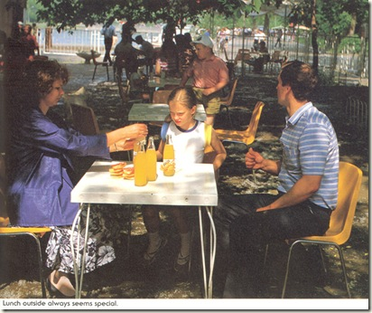 Летом в кафе