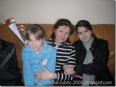 Мама Катя с дочерьми