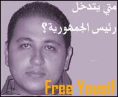 Yousif1224