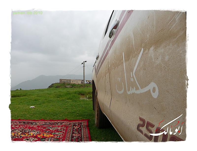 90 شلالات نياجرا إب صيف  شلالات اليمن السعيد  خيال