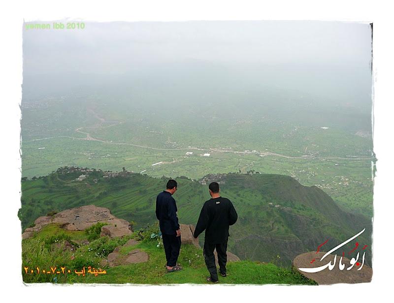 43 شلالات نياجرا إب صيف  شلالات اليمن السعيد  خيال