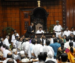 karnataka assembly oct 2010