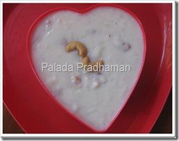 Palada Pradhman