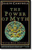 powermyth