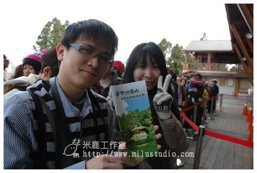 20110329life0245.jpg