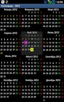 Screenshot of Year calendar