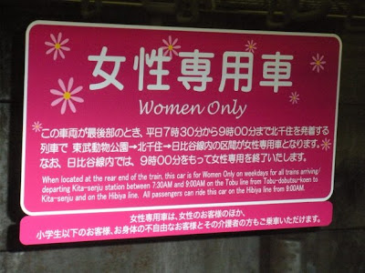 Women-only carriages