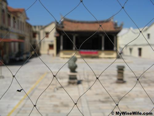 Fish net at Leong San Tong courtyard overlooking opera stage