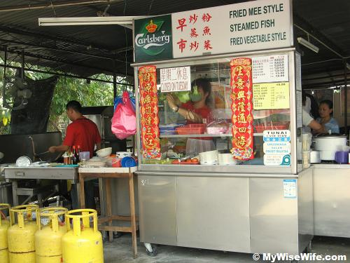 The no-name stall opposite Sg Ara Police Station