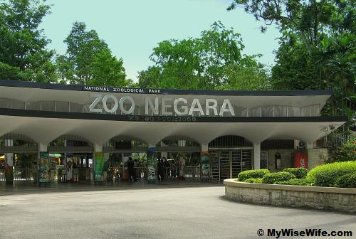 Main Entrance of Zoo Negara