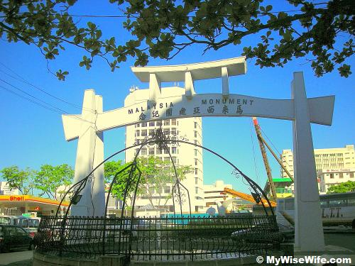 沙巴の亞庇, 讓你我了解更多 TamuSabah_Monument
