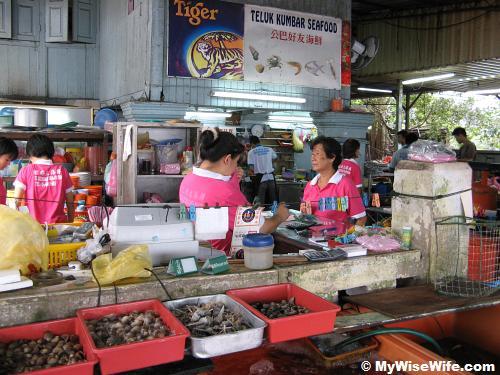 Teluk Kumbar Good Friend Seafood