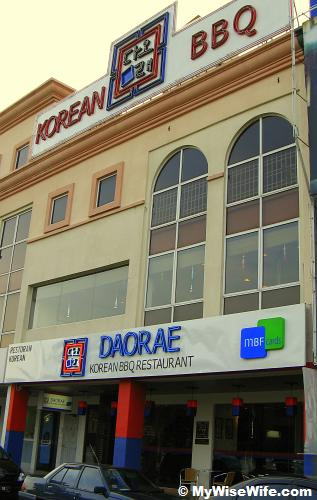 The facade - DAORAE Korean BBQ Restaurant
