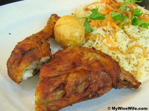 Briyani Gam Ayam Goreng (Fried Chicken)