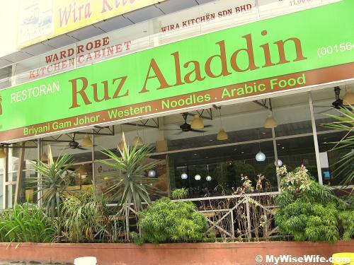 Facade of Ruz Aladdin