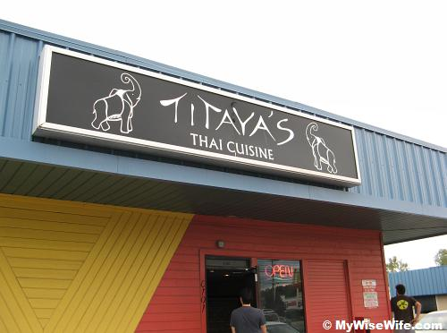 The facade of Titaya's from N. Lamar Blvd