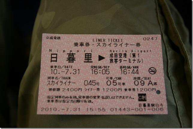 IMG_8003