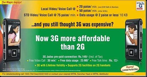 MTNL_3G