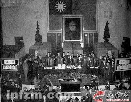 1948年行宪国民大会上总统选举的场景.jpg