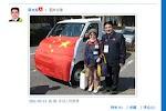 中国富豪陈光标赴日本赈灾