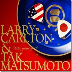 tak-matsumoto-take-your-pick