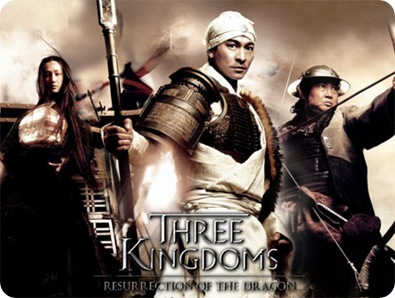 three-kingdoms-movie