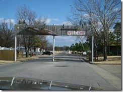 Mingo RV Park, Tulsa