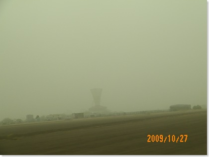 the wind tunnel in the dust storm