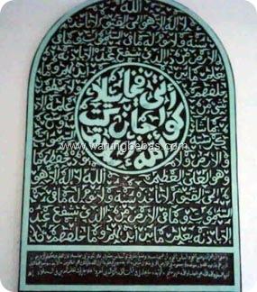 KH Achmad Munib Sang Anti Pancasila