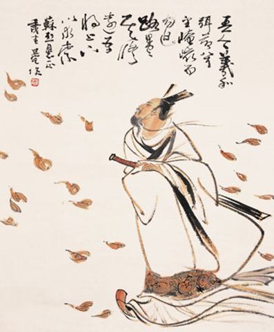 Qu Yuan02
