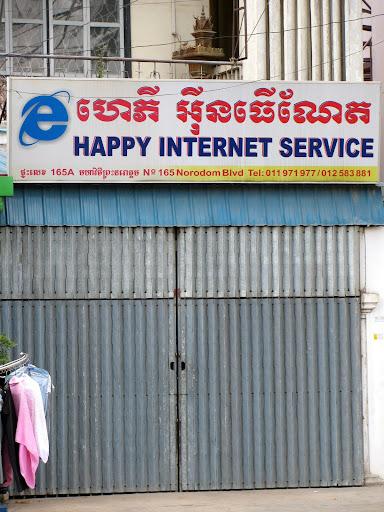 Happy Internet, Norodom Boulevard, Phnom Penh, Cambodia
