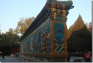 China25