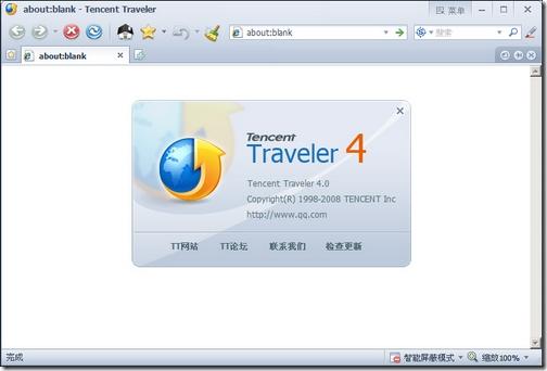 TT Browser