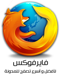 Most Recent Firefox