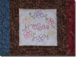 quilt retreat 052