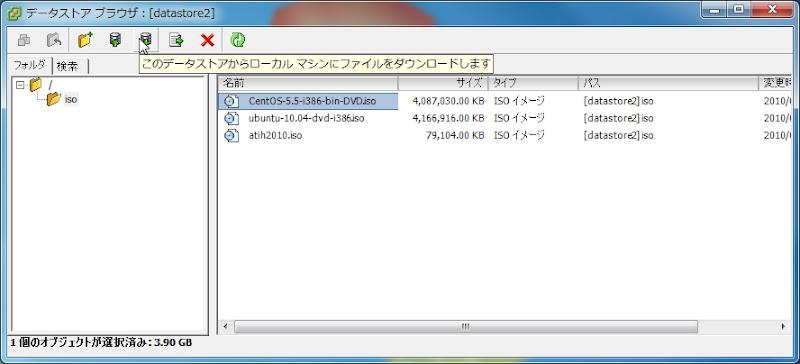 [ ]ファイル転送(FTP ツール)で、サーバー …