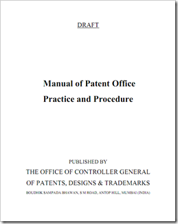 Indian Patent Draft Manual released