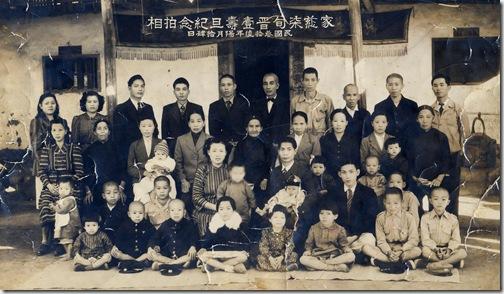 1947年全家福1