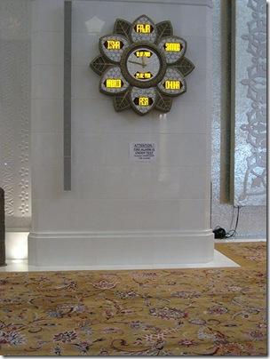 450px-Sheikh_Zayed_Mosque_inside_5