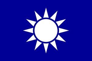 中國國民黨黨旗