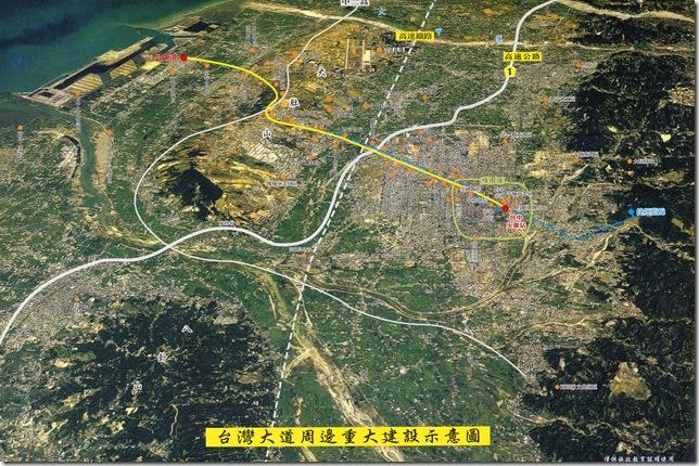 台灣大道空照圖
