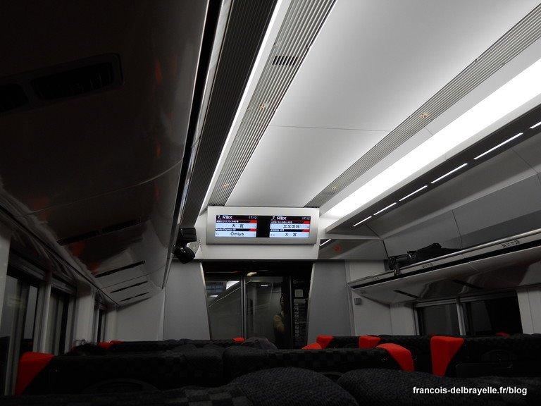 Intérieur du Narita Express