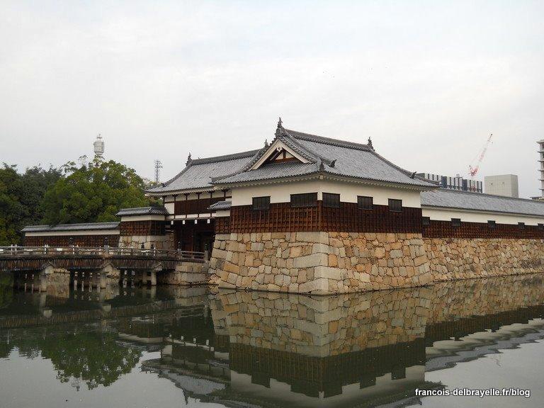 Douves du château d'Hiroshima