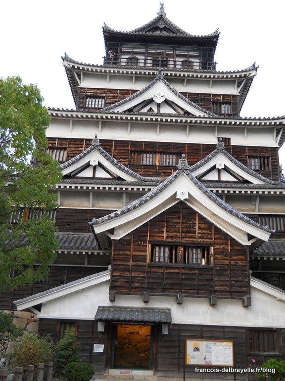 Donjon du château d'Hiroshima