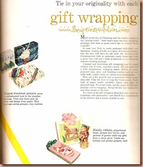 wrapping1