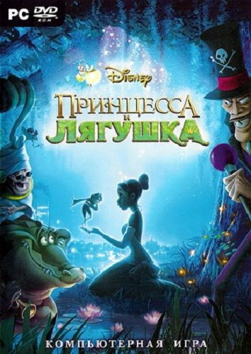 ��������� � ������� / The Princess and the Frog (����� ����) (RUS) [L]