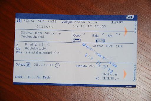 скидка на билеты жд: