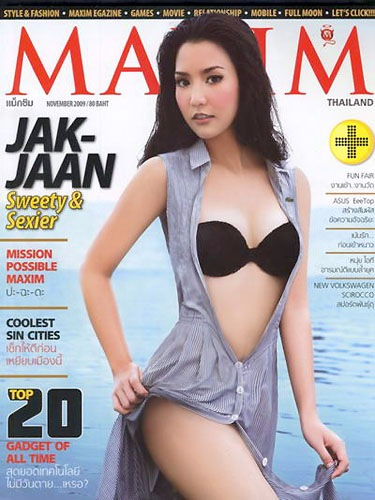 MAXIM2009-11-059_00-001